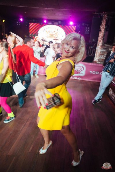 Вечеринка «Ретро FM», 17 августа 2018 - Ресторан «Максимилианс» Екатеринбург - 31