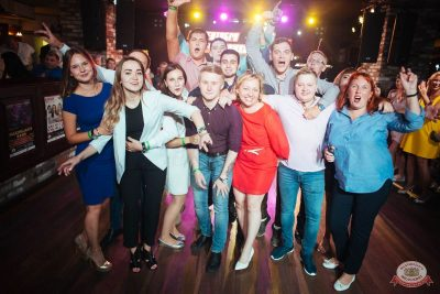 Вечеринка «Ретро FM», 17 августа 2018 - Ресторан «Максимилианс» Екатеринбург - 34