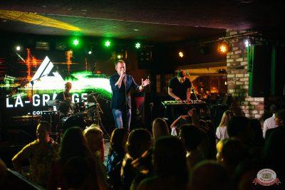 Вечеринка «Ретро FM», 17 августа 2018 - Ресторан «Максимилианс» Екатеринбург - 37