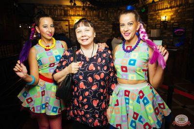 Вечеринка «Ретро FM», 17 августа 2018 - Ресторан «Максимилианс» Екатеринбург - 39