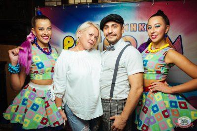 Вечеринка «Ретро FM», 17 августа 2018 - Ресторан «Максимилианс» Екатеринбург - 4