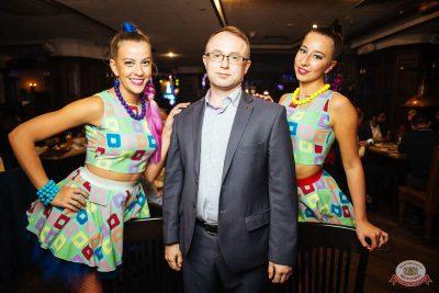 Вечеринка «Ретро FM», 17 августа 2018 - Ресторан «Максимилианс» Екатеринбург - 40