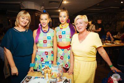 Вечеринка «Ретро FM», 17 августа 2018 - Ресторан «Максимилианс» Екатеринбург - 41