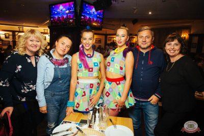 Вечеринка «Ретро FM», 17 августа 2018 - Ресторан «Максимилианс» Екатеринбург - 42