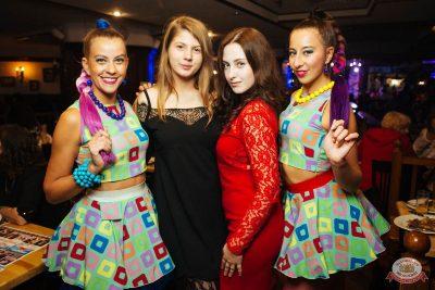 Вечеринка «Ретро FM», 17 августа 2018 - Ресторан «Максимилианс» Екатеринбург - 43