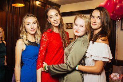 Вечеринка «Ретро FM», 17 августа 2018 - Ресторан «Максимилианс» Екатеринбург - 45