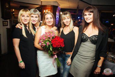 Вечеринка «Ретро FM», 17 августа 2018 - Ресторан «Максимилианс» Екатеринбург - 47