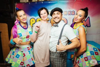 Вечеринка «Ретро FM», 17 августа 2018 - Ресторан «Максимилианс» Екатеринбург - 5