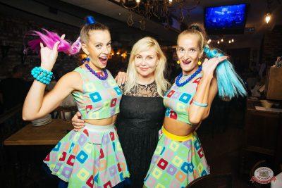 Вечеринка «Ретро FM», 17 августа 2018 - Ресторан «Максимилианс» Екатеринбург - 51