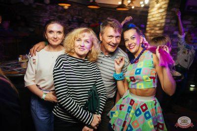 Вечеринка «Ретро FM», 17 августа 2018 - Ресторан «Максимилианс» Екатеринбург - 52
