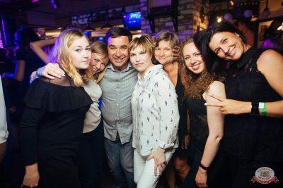 Вечеринка «Ретро FM», 17 августа 2018 - Ресторан «Максимилианс» Екатеринбург - 54