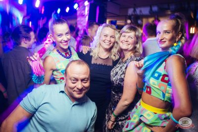 Вечеринка «Ретро FM», 17 августа 2018 - Ресторан «Максимилианс» Екатеринбург - 55