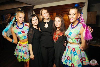 Вечеринка «Ретро FM», 17 августа 2018 - Ресторан «Максимилианс» Екатеринбург - 59