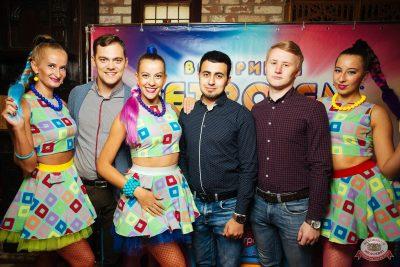 Вечеринка «Ретро FM», 17 августа 2018 - Ресторан «Максимилианс» Екатеринбург - 6