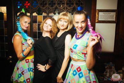Вечеринка «Ретро FM», 17 августа 2018 - Ресторан «Максимилианс» Екатеринбург - 62