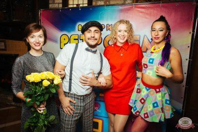 Вечеринка «Ретро FM», 17 августа 2018 - Ресторан «Максимилианс» Екатеринбург - 8