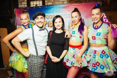 Вечеринка «Ретро FM», 17 августа 2018 - Ресторан «Максимилианс» Екатеринбург - 9