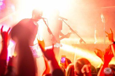 """Вадим Самойлов, «""""Агата Кристи"""": премьеры, хиты», 22 августа 2018 - Ресторан «Максимилианс» Екатеринбург - 7"""