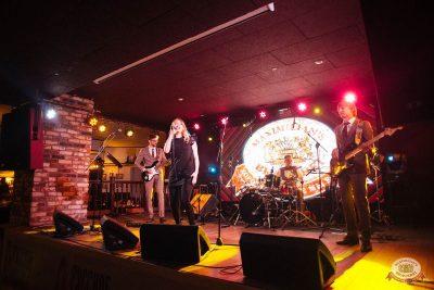 Конкурс Maximilian's band. Первый отборочный тур, 23 августа 2018 - Ресторан «Максимилианс» Екатеринбург - 1