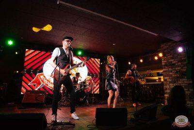 Конкурс Maximilian's band. Первый отборочный тур, 23 августа 2018 - Ресторан «Максимилианс» Екатеринбург - 12