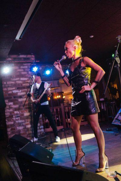 Конкурс Maximilian's band. Первый отборочный тур, 23 августа 2018 - Ресторан «Максимилианс» Екатеринбург - 13