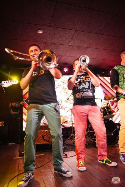 Конкурс Maximilian's band. Первый отборочный тур, 23 августа 2018 - Ресторан «Максимилианс» Екатеринбург - 15