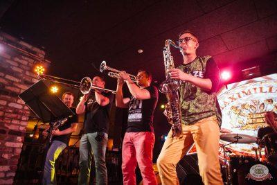 Конкурс Maximilian's band. Первый отборочный тур, 23 августа 2018 - Ресторан «Максимилианс» Екатеринбург - 16