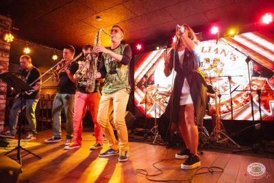Конкурс Maximilian's band. Первый отборочный тур, 23 августа 2018 - Ресторан «Максимилианс» Екатеринбург - 18