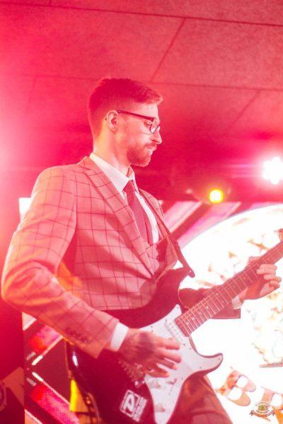 Конкурс Maximilian's band. Первый отборочный тур, 23 августа 2018 - Ресторан «Максимилианс» Екатеринбург - 2