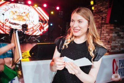 Конкурс Maximilian's band. Первый отборочный тур, 23 августа 2018 - Ресторан «Максимилианс» Екатеринбург - 22