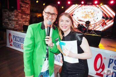 Конкурс Maximilian's band. Первый отборочный тур, 23 августа 2018 - Ресторан «Максимилианс» Екатеринбург - 23