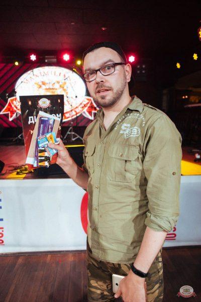 Конкурс Maximilian's band. Первый отборочный тур, 23 августа 2018 - Ресторан «Максимилианс» Екатеринбург - 24