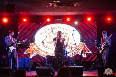 Конкурс Maximilian's band. Первый отборочный тур, 23 августа 2018 - Ресторан «Максимилианс» Екатеринбург - 4