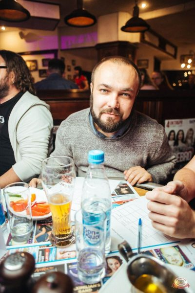 Конкурс Maximilian's band. Первый отборочный тур, 23 августа 2018 - Ресторан «Максимилианс» Екатеринбург - 41