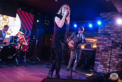 Конкурс Maximilian's band. Первый отборочный тур, 23 августа 2018 - Ресторан «Максимилианс» Екатеринбург - 5