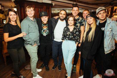 Конкурс Maximilian's band. Первый отборочный тур, 23 августа 2018 - Ресторан «Максимилианс» Екатеринбург - 54
