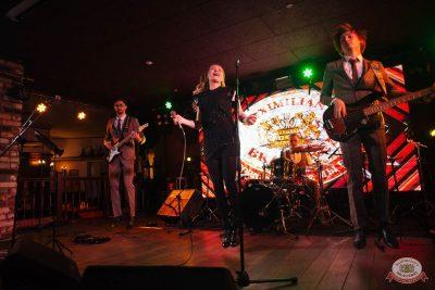 Конкурс Maximilian's band. Первый отборочный тур, 23 августа 2018 - Ресторан «Максимилианс» Екатеринбург - 8