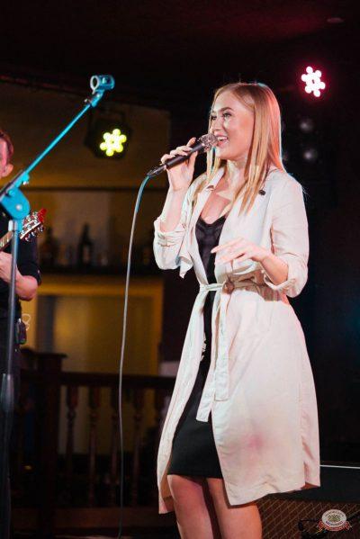 Конкурс Maximilian's band. Второй отборочный тур, 29 августа 2018 - Ресторан «Максимилианс» Екатеринбург - 1