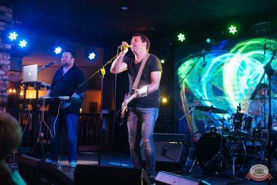 Конкурс Maximilian's band. Второй отборочный тур, 29 августа 2018 - Ресторан «Максимилианс» Екатеринбург - 12