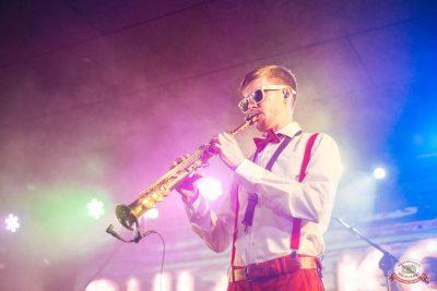 Конкурс Maximilian's band. Второй отборочный тур, 29 августа 2018 - Ресторан «Максимилианс» Екатеринбург - 14