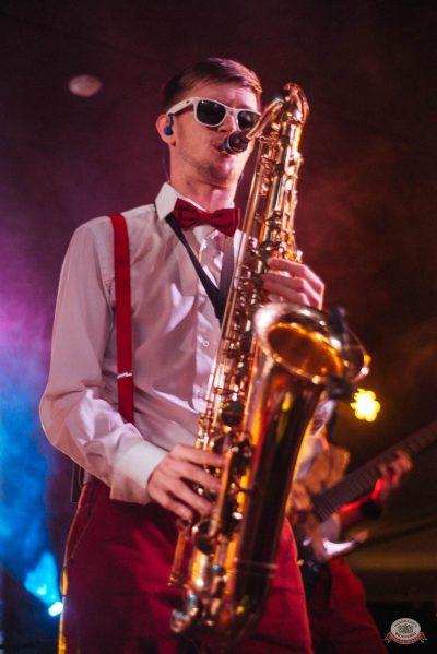 Конкурс Maximilian's band. Второй отборочный тур, 29 августа 2018 - Ресторан «Максимилианс» Екатеринбург - 17