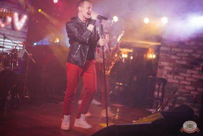 Конкурс Maximilian's band. Второй отборочный тур, 29 августа 2018 - Ресторан «Максимилианс» Екатеринбург - 18