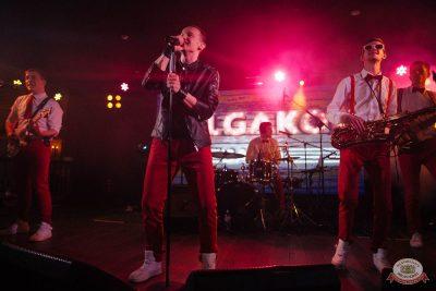 Конкурс Maximilian's band. Второй отборочный тур, 29 августа 2018 - Ресторан «Максимилианс» Екатеринбург - 19