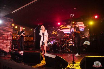 Конкурс Maximilian's band. Второй отборочный тур, 29 августа 2018 - Ресторан «Максимилианс» Екатеринбург - 2