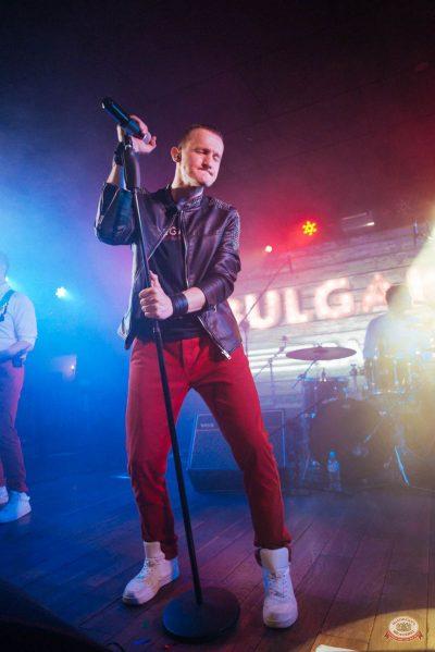 Конкурс Maximilian's band. Второй отборочный тур, 29 августа 2018 - Ресторан «Максимилианс» Екатеринбург - 21