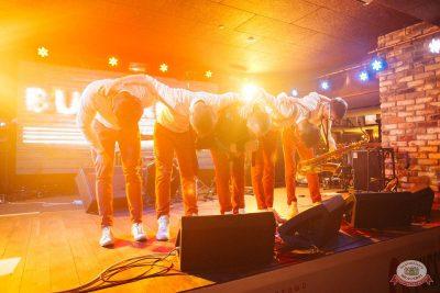 Конкурс Maximilian's band. Второй отборочный тур, 29 августа 2018 - Ресторан «Максимилианс» Екатеринбург - 23
