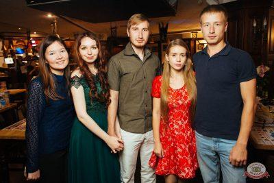 Конкурс Maximilian's band. Второй отборочный тур, 29 августа 2018 - Ресторан «Максимилианс» Екатеринбург - 25