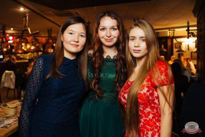 Конкурс Maximilian's band. Второй отборочный тур, 29 августа 2018 - Ресторан «Максимилианс» Екатеринбург - 27