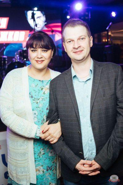 Конкурс Maximilian's band. Второй отборочный тур, 29 августа 2018 - Ресторан «Максимилианс» Екатеринбург - 38