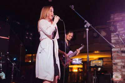 Конкурс Maximilian's band. Второй отборочный тур, 29 августа 2018 - Ресторан «Максимилианс» Екатеринбург - 4